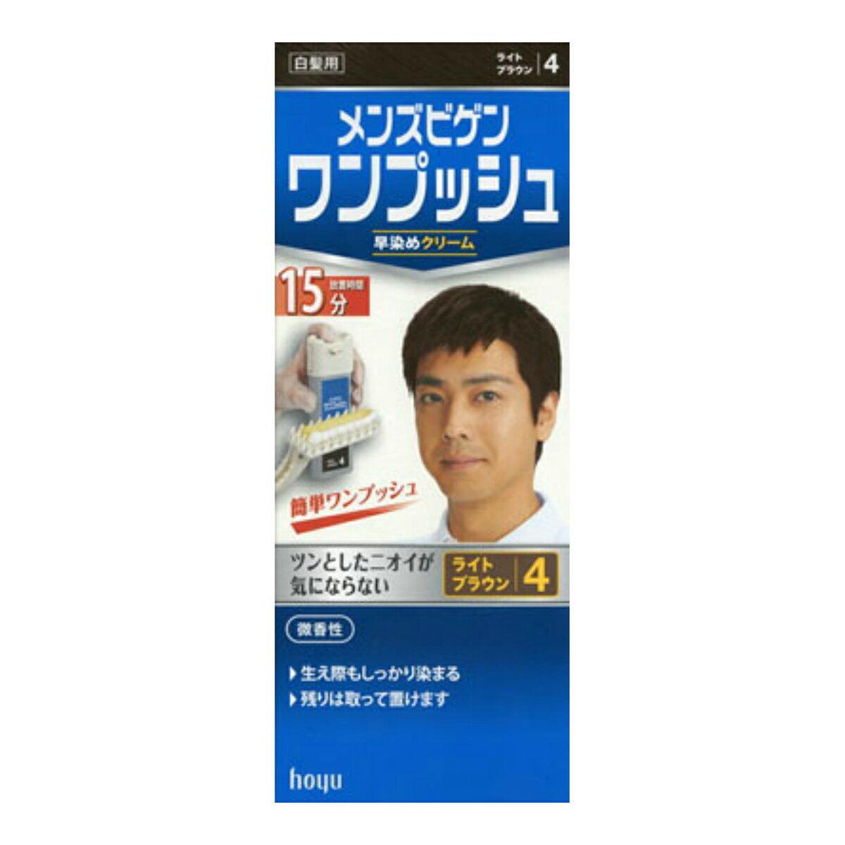 【送料無料】ホーユー メンズビゲン ワンプッシュ 4 ライトブラウン 内容量:1剤40g、2剤40g、 ( ショートヘア約2回分 ) ヘアカラー ( おしゃれ染め ) 男性用×27点セット まとめ買い特価!ケース販売 ( 4987205100642 ) 混ぜる手間がいらない、簡単ワンプッシュの男性用ヘアカラー ( おしゃれ染め ) です。ワンプッシュするだけで、1剤と2剤 ライトブラウン。明るく染めたい方に 4987205100642