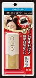 ホーユー シエロ コーミングカバー ナチュラルブラック 9.5ml #白髪かくし ( 4987205286339 )