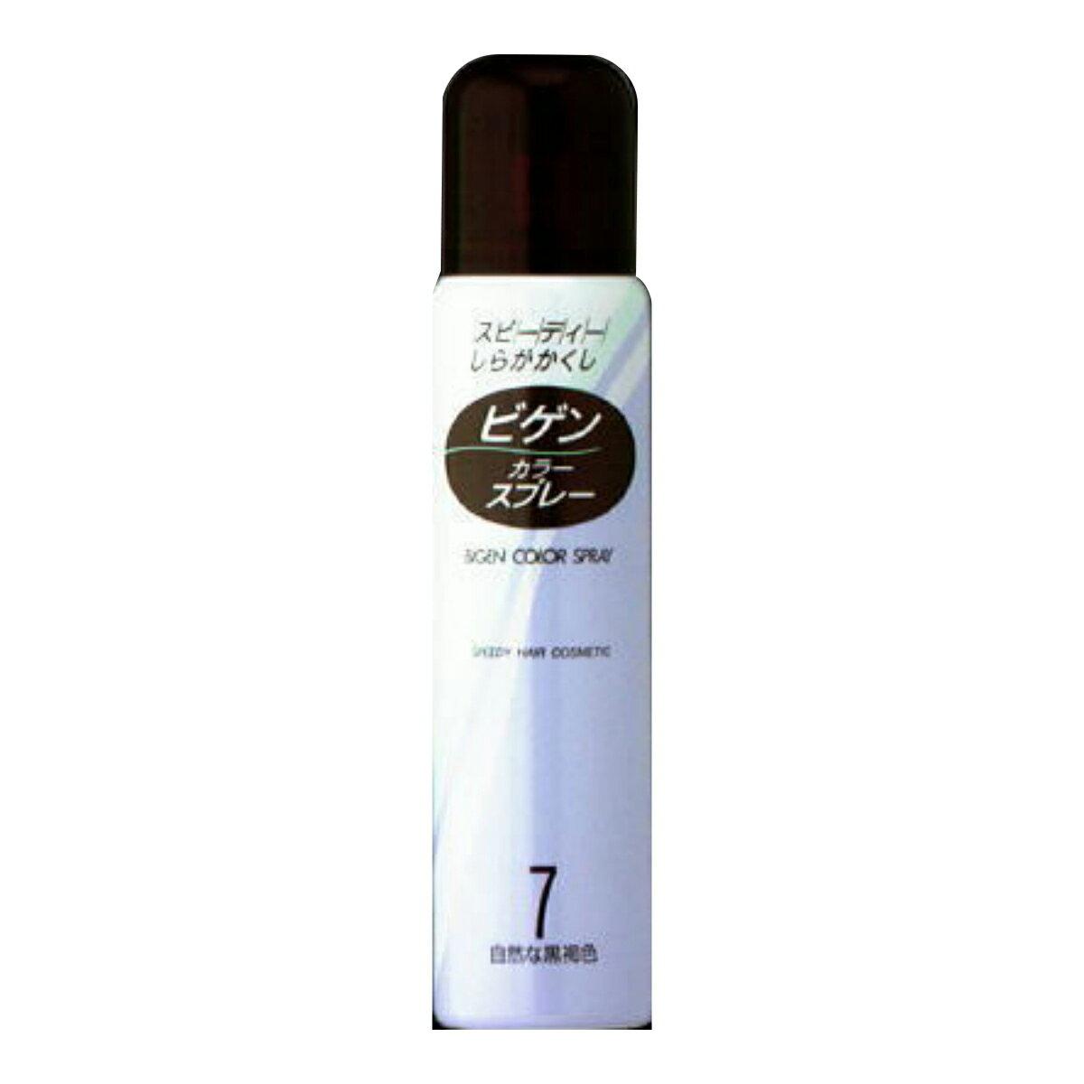 【送料無料】ホーユー ビゲン カラースプレー 7 自然な黒褐色 82g ( プレータイプの白髪かくし ) ×27点セット まとめ買い特価!ケース販売 ( 4987205302077 ) スピーディにお使いいただけるスプレータイプの白髪かくしです。細かい霧状のスプレーなので、ムラなく染めることができます