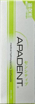 デンタルケア, 歯磨き粉 SALE 60G ( 4987643123067 )