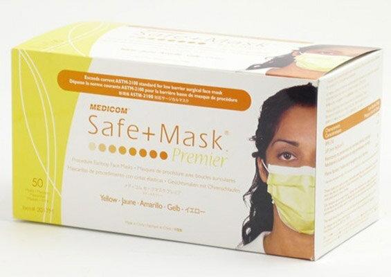 衛生マスク・フェイスシールド, 大人用マスク  50 ( 4897008632908 )