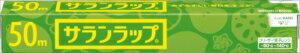 【SS・半額クーポン対象11/1-】サランラップ 家庭用 30CM×50M (食品ラップ) ( 4901670110180 )