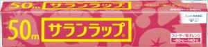 【マラソンSS・半額クーポン3/20-26】旭化成 サランラップ 家庭用 22CM×50M (食品ラップ) ( 4901670110197 )
