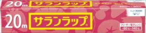 【マラソンSS・半額クーポン3/20-26】旭化成 サランラップ 家庭用 22CM×20M(食品ラップ) ( 4901670110227 )
