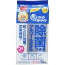 大王製紙 エリエール 除菌できるアルコールタオル 詰替用 8