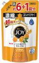 【今月のオススメ品】P&G ジョイコンパクト オレンジピール成分入り 超特大 1065ml ( 4902430674881 )