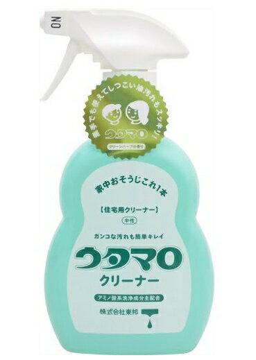マスク用も!中性洗剤の人気おすすめランキング15選【肌に優しい】