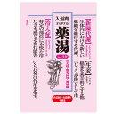 姫路流通センターで買える「【送料無料クーポン有・本日おすすめ3/18】オリヂナル 薬湯分包しょうが 入浴剤 30G ( 4901180029132 」の画像です。価格は58円になります。