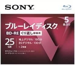 録画・録音用メディア, ブルーレイディスクメディア  25GB BD-RE 5 RE21 V 5BNE1VLPS2 ( 4548736037021 )