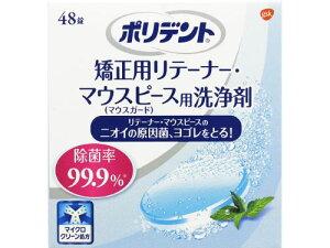【週末限定SALE!12/7〜】 ポ...