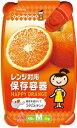 クレハ キチントさん レンジ対応保存容器 オレンジ M 4個 ( 4901422338848 )