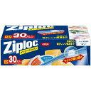 旭化成 ジップロック(ziploc) イージージッパー 中 30枚入