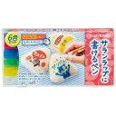 旭化成 サランラップに書けるペン 6色セット ( 黒・赤・青・緑・黄・白 ) ( サランラップ専用ペン ) ( 4901670112504 )