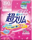 【送料無料・まとめ買い×10】日本製紙クレシア ポイズ 肌ケアパッド 超スリム 多