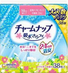 【送料無料】ユニ・チャーム チャームナップ 吸水さらフィ 中量用 38枚入×12点セット まとめ買い特価!ケース販売 ( 4903111576678 )