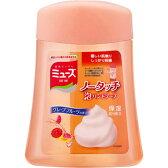 【限定特価】アース製薬 ミューズ ノータッチ泡ハンドソープ グレープフルーツの香り つめかえ 250ml ( 4906156800470 ) ※パッケージ変更の場合あり