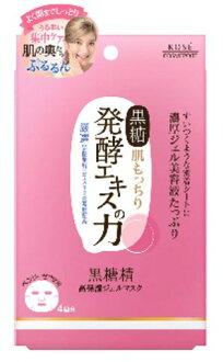高絲粗糖精高保濕凝膠口罩四次分粗糖發酵抽出物的力肌膚motchiri(4971710387629)