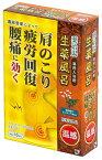 ヘルス 薬冶湯 生薬風呂 薬用入浴剤 温感 25g×10包入(お風呂 入浴剤) ( 4976552040930 )