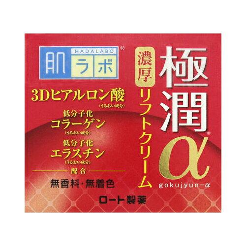 スキンケア, フェイスクリーム  50g 3D( ) ( 4987241148608 )