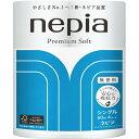 【送料無料・まとめ買い×3】【王子ネピア】【nepia Premium Soft】ネピアプレミアムソフトトイレ4Rシングル【4R】×3点セット ( 4901121203119 )