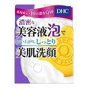 DHC 薬用 Qソープ SS 60g