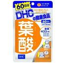 DHC 葉酸 60日分 60粒 その1