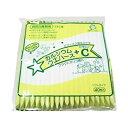 中新製菓 カルシウムウエハース+ビタミンC レモン味 40枚入