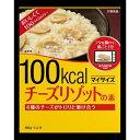 【送料込・まとめ買い×4個セット】大塚食品 マイサイズ チーズリゾットの素 86g