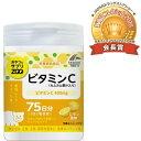 【送料無料・まとめ買い×10】ユニマットリケン おやつにサプリZOO ビタミンC レモン風味 150粒