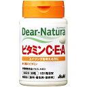 【送料込・まとめ買い×5】アサヒ ディアナチュラ ビタミンC・E・A 30粒 1