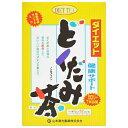 【送料無料・まとめ買い×10】山本漢方製薬 ダイエットどくだみ茶 5g×32包