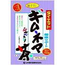 山本漢方製薬 ダイエットギムネマシルベスタ茶 5g×32包