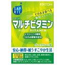 井藤漢方製薬 サプリル マルチビタミン 2g×30袋...
