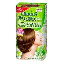 【送料無料・まとめ買い×3】花王 ブローネ 香りと艶カラークリーム 3 明るいライトブラウン 80g