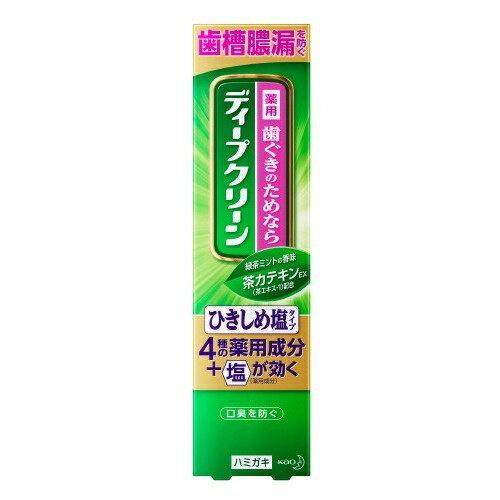 デンタルケア, 歯磨き粉 10 100g