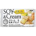 【送料無料・まとめ買い×3個セット】アサヒ クリーム玄米ブラン 豆乳カスタード 2枚×2袋