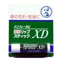 【まとめ買い×5】ロート製薬 メンソレータム 薬用リップスティック XD 4g