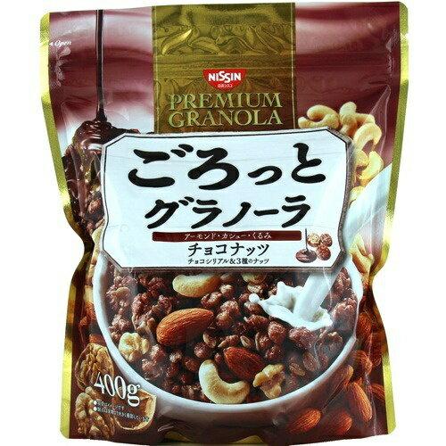 日清シスコごろっとグラノーラチョコナッツ400g