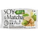 【送料無料】アサヒ クリーム玄米ブラン 豆乳抹茶 2枚X2袋入×48個セット