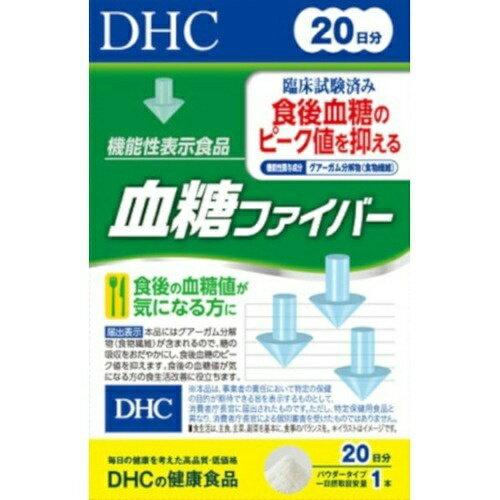 サプリメント, その他 10DHC 20 20