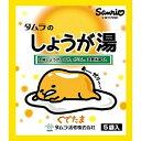 【送料無料・まとめ買い×10個セット】田村薬品工業 タムラのしょうが湯 ぐでたま 5袋入