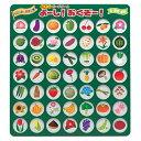 【まとめ買い×5個セット】イモタニ 脳トレボードゲーム よーし!おくぞー! 花・野菜・果物