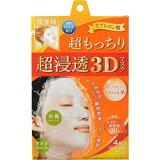 クラシエ 肌美精 超浸透3Dマスク 超もっちり 4枚入