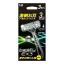 貝印 GA0071 besty EX3 3本入 フェイス用カミソリ