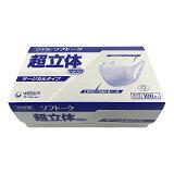【数量限定】ユニチャーム ソフトーク 超立体マスク サージカルタイプ ふつうサイズ 100枚入 日本製 ( 不織布立体マスク ) ( 4903111510559 )※パッケージ変更の場合あり 無くなり次第終了