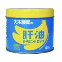 【送料込・まとめ買い×6個セット】大木製薬 肝油 ビタミンドロップ 120粒入