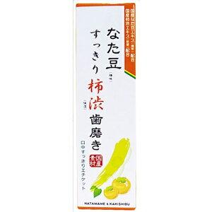 [Бесплатная доставка] Sanwa Tsusho Natsame освежающая вяжущая зубная паста с хурмой (120 г) Домашняя натто и домашняя зубная паста с хурмой. (4543268066587)