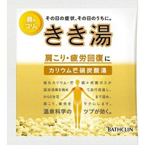 Bath Clean Kikiyu Carbonato de potasio Glauber's 30g (baño) (4548514136663)
