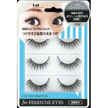【送料無料・まとめ買い×120】貝印 アイデコレーション for feminine eyes 102 つけまつげ ×120点セット(4901601273304)