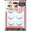 貝印 アイデコレーション for feminine eyes 201 ...